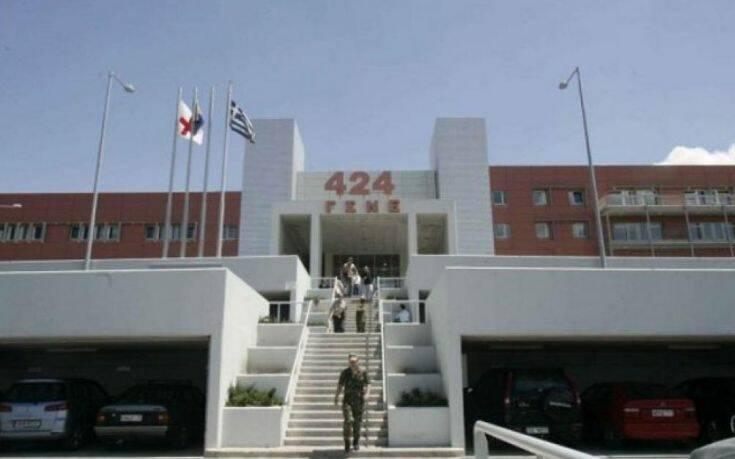 Στη μάχη κατά του κορονοϊού και τα πυρηνικά υπόγεια του 424 στρατιωτικού νοσοκομείου