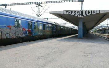 ΤΡΑΙΝΟΣΕ: Δεν θα πραγματοποιούνται δρομολόγια στο τμήμα Θεσσαλονίκη - Σέρρες