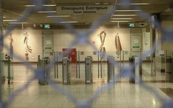 Απεργία Πέμπτη 26/11: «Χειρόφρενο» σε μετρό, ηλεκτρικό και τραμ - Δεμένα τα πλοία στα λιμάνια