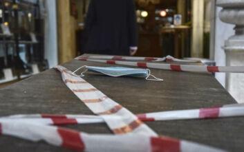 Κρούσματα σήμερα 25/11: Οι περιοχές που εντοπίστηκαν οι νέες μολύνσεις - Η ανακοίνωση του ΕΟΔΥ