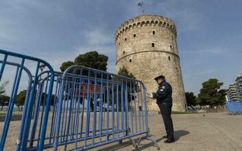 Lockdown σε Θεσσαλονίκη και Σέρρες: Η διαδικασία των SMS - Υποχρεωτική τηλεκπαίδευση στα λύκεια