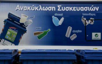Όσα αλλάζουν γύρω από την ανακύκλωση στην Ελλάδα