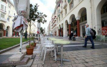 Κορονοϊός - Θεσσαλονίκη: Πάγωμα των τελών χρήσης κοινόχρηστων χώρων για το 2021 για καταστήματα υγειονομικού ενδιαφέροντος