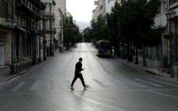 Lockdown: Οι κωδικοί SMS για φαρμακείο, σούπερ μάρκετ, τράπεζα και σωματική άσκηση