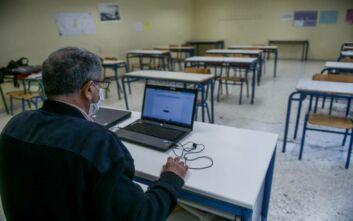 Λαμία: Έβριζε χυδαία τον καθηγητή την ώρα της τηλεκπαίδευσης