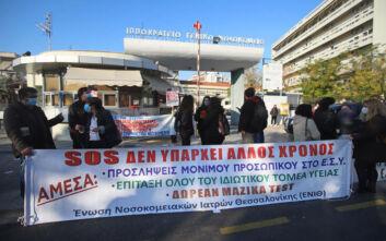 Κινητοποιήσεις υγειονομικών και στη Θεσσαλονίκη - «Οι κλινικές Covid σε όλα τα νοσοκομεία της πόλης είναι γεμάτες»