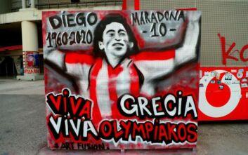 Ολυμπιακός: Γκράφιτι του Μαραντόνα στο «Γ. Καραϊσκάκης»