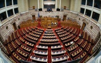 Eρώτηση ΣΥΡΙΖΑ στη Βουλή για τις δεσμεύσεις ακατάσχετων λογαριασμών από τράπεζες
