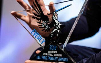 Βραβεία Έβερλι: Απονομή των πρώτων Ελληνικών Βραβείων του Φανταστικού
