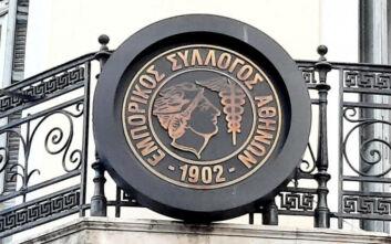Εμπορικός Σύλλογος Αθηνών: Διασωληνώστε και το εμπόριο τώρα
