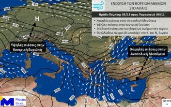 Καιρός: Θυελλώδεις άνεμοι στο Αιγαίο - Πού αναμένονται βροχές