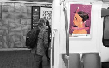 «Life on the Line»: Καλλιτέχνες σχεδιάζουν αφίσες για το μετρό του Τορόντο για την ευαισθητοποίηση για την ψυχική υγεία