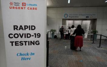 Γιατί δεν πρέπει να γίνονται rapid test σε αεροδρόμια και σύνορα