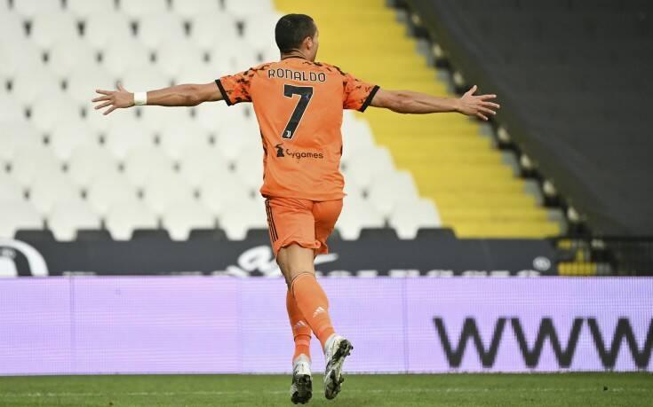 Serie A: Ο Ρονάλντο επέστρεψε και σκόραρε μέσα σε τρία λεπτά