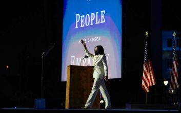 Η Καμάλα Χάρις έγραψε ιστορία: Η πρώτη γυναίκα αντιπρόεδρος των ΗΠΑ προκαλεί ενθουσιασμό - «Τέρας» την έχει αποκαλέσει ο Τραμπ