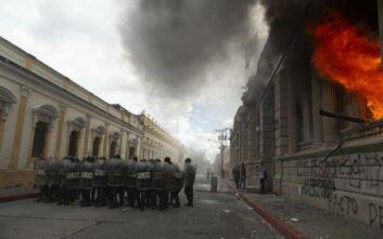 Γουατεμάλα: Διαδηλωτές πυρπόλησαν τη Βουλή σε κινητοποιήσεις κατά των περικοπών του νέου προϋπολογισμού