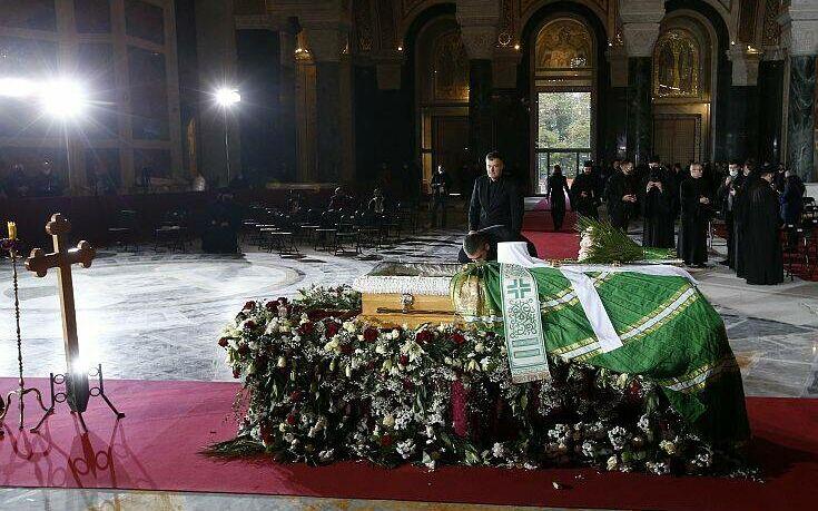 Σερβία: Κηδεύτηκε ο Πατριάρχης των Σέρβων Ειρηναίος