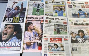 Τα πικρόχολα σχόλια των αγγλικών εφημερίδων για τον θάνατο του Μαραντόνα