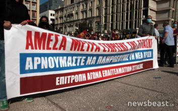 Νέο lockdown στην εστίαση: Διαμαρτυρία των εργαζομένων στο κέντρο της Αθήνας – Τι ζητούν