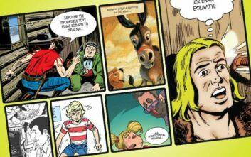 Διαβάστε on line 6 κόμικ από το newsbeast.gr και τις εκδόσεις Μικρός Ήρως