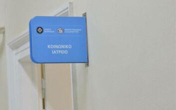 Δήμος Αθηναίων: Κοινωνικό Ιατρείο και συνταγογραφήσεις για άστεγους και άπορους