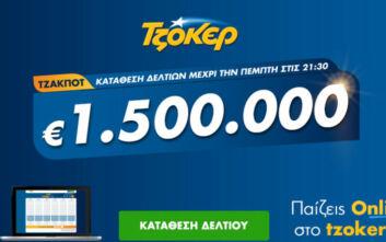 Το ΤΖΟΚΕΡ μοιράζει απόψε 1,5 εκατ. ευρώ