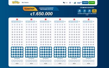 ΤΖΟΚΕΡ: Πώς να παίξετε για το τζακ ποτ των 1,65 εκατ. ευρώ από το σπίτι