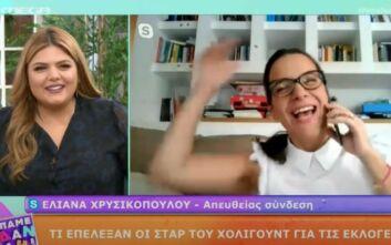 Πάμε Δανάη: Τέλος στην περιπέτεια της Ελιάνας Χρυσικοπούλου με τον κορονοϊό