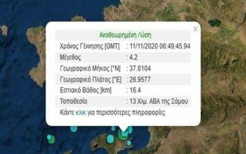 Νέος σεισμός στη Σάμο