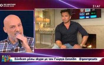 Ο Γιώργος Σατσίδης βγήκε στον Μουτσινά για να διαψεύσει ότι το «Bachelor» είναι στημένο