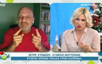 Νίκος Μουτσινάς: Οι ευχές του στην Κατερίνα Καραβάτου συνοδεύτηκαν με κάποιες… αιχμές
