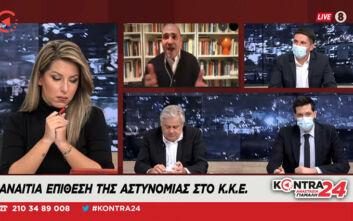 Ένταση με Μπογδάνο - Κριθαρίδη on air: «1.500 επίδοξοι δολοφόνοι του ΚΚΕ» - «Τι ψεύτης είναι αυτός;»