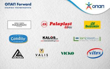 ΟΠΑΠ: Δυνατά δίπλα στις μικρομεσαίες επιχειρήσεις - 10 νέες εταιρείες στο OPAP Forward