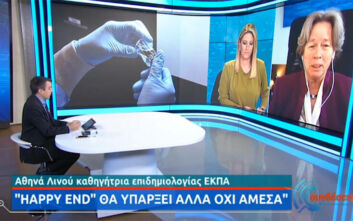 Λινού για εμβόλιο Pfizer: Πρέπει να εμβολιαστούν 7.000.000 Έλληνες για να είμαστε ασφαλείς