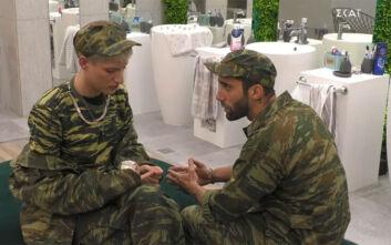 Στο Big Brother πήγαν… στρατό και ο Θέμης έπαθε «πολιτισμικό σοκ»