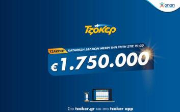 ΤΖΟΚΕΡ: 5+1 κλικ για τα 1,75 εκατ. ευρώ