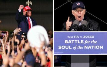 Τα δίνει όλα ο Τραμπ μια μέρα πριν τις εκλογές - Στην Πενσιλβάνια επικεντρώνεται ο Μπάιντεν