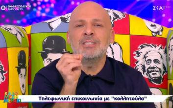 Καλό Μεσημεράκι: Την «πάτησε» ο Νίκος Μουτσινάς με τη φάρσα της Ζαρίφη