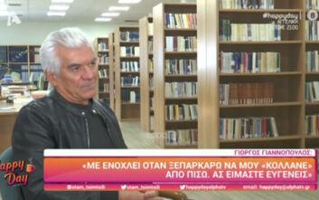 Ο Γιώργος Γιαννόπουλος παραδίδει μαθήματα «γλώσσας» - Πώς πρέπει να λέμε τη λέξη «σεξ»