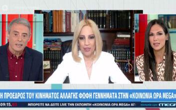 Φώφη Γεννηματά: Η κυβέρνηση άνοιξε ξανά την πόρτα στον κορονοϊό