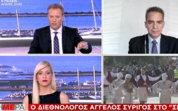 Συρίγος: Όλα δείχνουν πως ο Ερντογάν πάει για εκλογές, αδιαφορεί για τα ψηφίσματα του ΟΗΕ