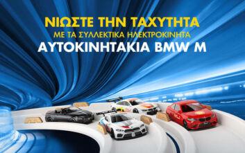 Τα συλλεκτικά ηλεκτροκίνητα αυτοκινητάκια BMW M έρχονται αποκλειστικά στα πρατήρια Shell
