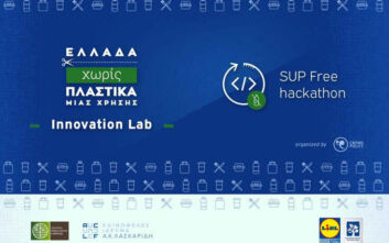 Με την υποστήριξη της Lidl Ελλάς ο πρώτος μαραθώνιος καινοτομίας ανάπτυξης λύσεων και εφαρμογών για μια ζωή χωρίς πλαστικά μιας χρήσης