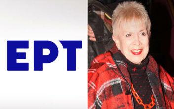 Σάσα Μανέττα: Η ΕΡΤ αποχαιρετά την πρώτη της παρουσιάστρια