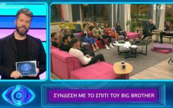 Big Brother: Αυτοί είναι η πρώτη υποψήφια προς αποχώρηση μετά τη νέα ψηφοφορία