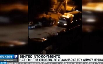 Βίντεο από την επίθεση στους δημοτικούς υπαλλήλους στην Κρήτη