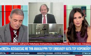 Καθηγητής Παθολογίας των ΗΠΑ: «Τυφλή» λύση το lockdown - Ακόμη και 1 εκατ. οι Έλληνες που έχουν κορονοϊό