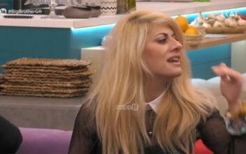 Big Brother: Προβλήθηκε τελικά το βίντεο με όσα είχε αναφέρει η Άννα Μαρία για τον Θέμη