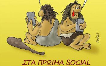 Αρκάς: «Σφάζει» τις θεωρίες συνωμοσίας, τα social media και τους... ούγκανους