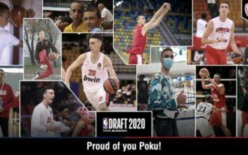 Ολυμπιακός σε Ποκουσέφσκι: Περήφανοι για εσένα Πόκου